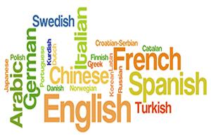 https://numontschool.es/wp-content/uploads/2017/08/languages-numont-school.jpg